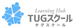京都市の学習塾はTUGスクール中久世校
